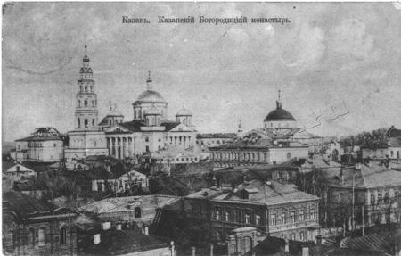 Казанская икона божьей матери, Казанские монастыри, Казанский мужской богородицкий монастырь