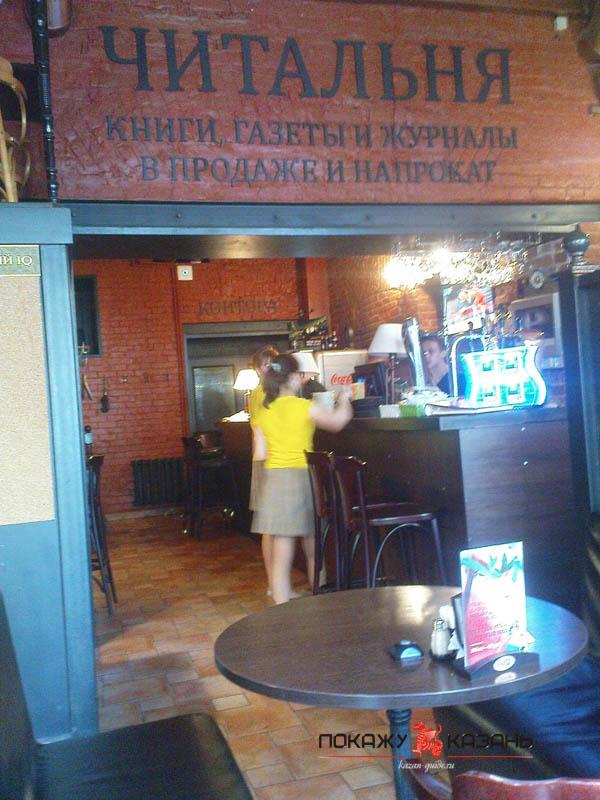 IQ Бар в Казани