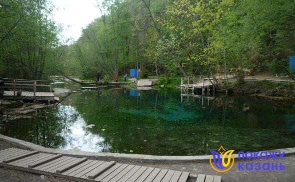 Голубые озера татарстан как доехать