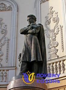 Памятник Пушкину (скульптор Н.К.Вентцель, 1899г)