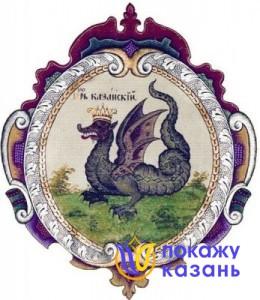 Эмблема Казанского царства из царского титулярника 1672 года.