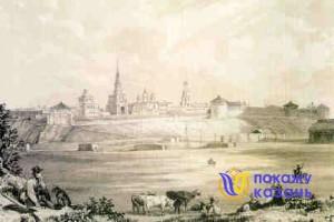 Литография Турнерелли. Казанская крепость.