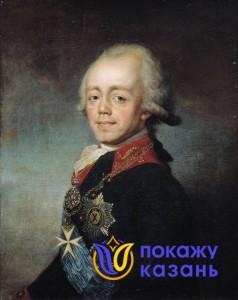 Щукин. Портрет императора Павла I