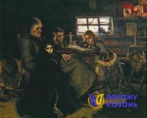 В.И. Суриков. Меншиков в Березове. 1883г.
