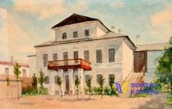 Дом Горталовых.
