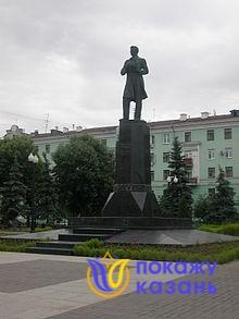 Памятник Тукаю в сквере Тукая (скульпторы Ахун, Кербель, Писаревский).