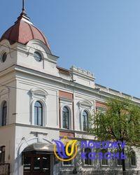 Театр имени Тинчурина