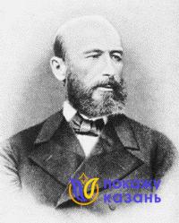 Александр Михайлович Бутлеров.