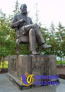 Памятник А.М.Бутлерову.