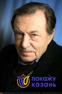 Василий Павлович Аксенов.