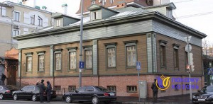 Дом-музей Аксенова.