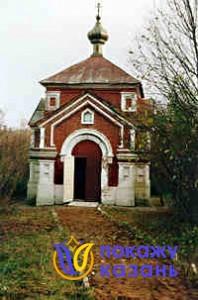 Часовня, в которой похоронен Бутлеров.