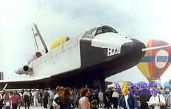"""Многоразовый космический корабль """"Буран""""."""