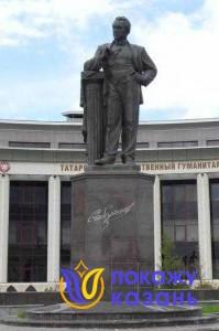 Памятник С.Сайдашеву.