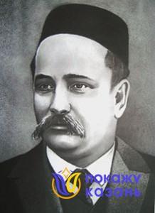 Галиаскар Камал