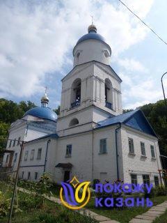 Она просуществовала более 100 лет, а в 1837 году из-за ветхости была перестроена.
