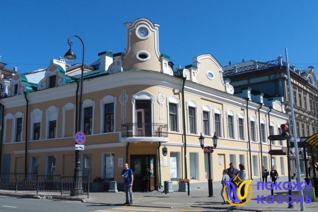 Аптека Бренингов