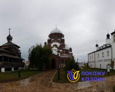 Власти Казани обещают вернуть брусчатку на Лебедевский мост через ... | 183x230